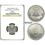 S32, Romania, Carol I, Pattern 10 Bani 1905, Brussels, Aluminum, NGC PF66 (Pop 1/1, Finest!)