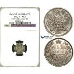 S33, Russia, Nicholas I, 5 Kopeks 1849 СПБ-ПА, St. Petersburg, Silver, NGC UNC