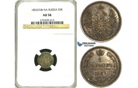 S35, Russia, Nicholas I, 5 Kopeks 1852 СПБ-ПА, St. Petersburg, Silver, NGC AU58 (Dark Toning)