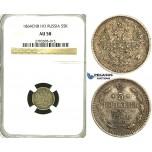 S36, Russia, Alexander II, 5 Kopeks 1864 СПБ-НФ, St. Petersburg, Silver, NGC AU58