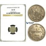 S37, Russia, Alexander II, 5 Kopeks 1875 СПБ-НI, St. Petersburg, Silver, NGC AU50