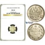 S39, Russia, Nicholas II, 5 Kopeks 1901 СПБ-ФЗ, St. Petersburg, Silver, NGC MS66