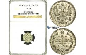 S41, Russia, Nicholas II, 5 Kopeks 1914 СПБ-BC, St. Petersburg, Silver, NGC MS64