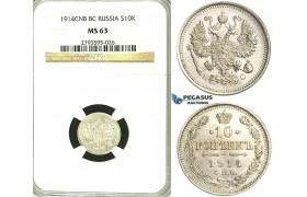 S43, Russia, Nicholas II, 10 Kopeks 1914 СПБ-BC, St. Petersburg, Silver, NGC MS63