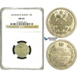 S44, Russia, Alexander II, 15 Kopeks 1875 СПБ-НI, St. Petersburg, Silver, NGC MS63