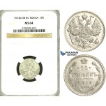 S46, Russia, Nicholas II, 15 Kopeks 1914 СПБ-BC, St. Petersburg, Silver, NGC MS64