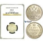 S47, Russia, Alexander II, 20 Kopeks 1878 СПБ-НФ, St. Petersburg, Silver, NGC MS63