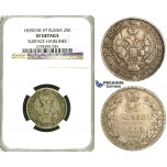 S48, Russia, Nicholas I, 25 Kopeks 1839 СПБ-НГ, St. Petersburg, Silver, NGC XF