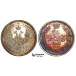 S62, Russia, Alexander II, 25 Kopeks 1856 СПБ-ФБ, St. Petersburg, Silver, Multicolor UNC