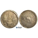 S71, Thailand, Rama IV, Baht, No Date (1869) Silver, Toned and Nice!