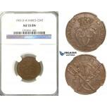 R374, Danish West Indies, Christian IX, 1 Cent (5 Bit) 1905, Copenhagen, NGC AU55BN