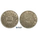 U09, Morocco, 20 Francs AH1352, Paris, Silver, Nice!