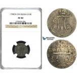 U13, Russia, Paul I, 10 Kopeks 1798 СП-ОМ, St. Petersburg, Silver, NGC XF40