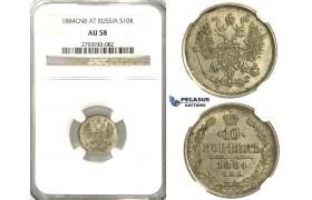 U15, Russia, Alexander III, 10 Kopeks 1884 СПБ-АГ, St. Petersburg, Silver, NGC AU58