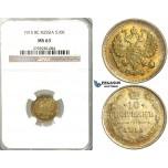U16, Russia, Nicholas II, 10 Kopeks 1915 (BC) St. Petersburg, Silver, NGC MS63