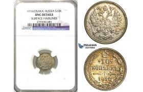 U17, Russia, Nicholas II, 10 Kopeks 1916, Osaka, Silver, NGC UNC, Rare!