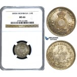 U46, Mombasa, 1/4 Rupee 1890-H, Heaton, NGC MS66 (Pop 1/4) Rainbow Toning!