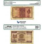 U51, Poland, Bank of Danzig, 10 Gulden 1924, PMG VF20, Rare!