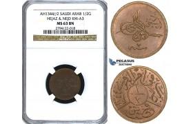 U58, Saudi Arabia (Hejaz & Nejd) Abd Al-Aziz bin Sa'ud, 1/2 Ghirsh AH1344/2, NGC MS63BN (Pop 1/1, Finest!)