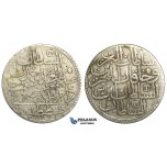 U67, Ottoman Empire, Turkey, Abdül Hamid I, Zolota AH1187/3, Qustantiniya, VF