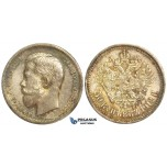 U80, Russia, Nicholas II, 50 Kopeks 1912 (ЭБ) St. Petersburg, Silver, Toned high grade!