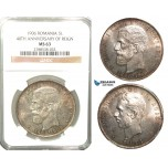 U90, Romania, Carol I, 5 Lei 1906 (40th Anniversary) Brussels, Silver, NGC MS63