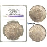 U85, China, Fengtien, 7 Mace 2 Candareens (Dollar) RY 24 (1898) Fengtien Arsenal, Silver, L&M 472 (wide-mouthed dragon) NGC AU, Very Rare!