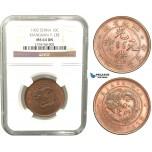 V18, China, Kiangnan, 10 Cash 1902, Y-135, NGC MS64BN, Rare!