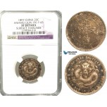 V22, China, Anhwei, 1 Mace 4.4 Candareens (20 Cents) 1897, Silver, L&M 196, Y-43, NGC XF