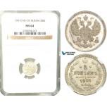 V63, Russia, Nicholas II, 5 Kopeks 1901 СПБ-ФЗ, St. Petersburg, Silver, NGC MS64