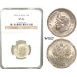 V64, Russia, Nicholas II, 25 Kopeks 1896, St. Petersburg, Silver, NGC MS62