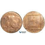 V66, Moldavia & Wallachia, 2 Para/3 Kopeks 1772, Copper (from Turkish canons) Weak Struck!