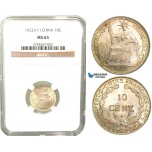 W32, French Indo-China, 10 Centimes 1922-A, Paris, Silver, NGC MS65