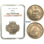 W36, French Indo-China, 50 Centimes 1946, Paris, NGC MS63