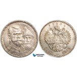 W62, Russia, Nicholas II, Rouble 1913 (Romanov Dynasty) St. Petersburg, Silver (Low relief) AU-UNC (Rim filling)