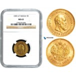 W90, Russia, Alexander III, 5 Roubles 1890 (АГ) St. Petersburg, Gold, NGC MS63