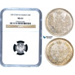 W94, Russia, Nicholas I, 5 Kopeks 1851 СПБ-ПД, St. Petersburg, Silver, NGC MS63
