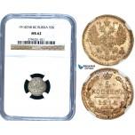 Y11, Russia, Nicholas II, 5 Kopeks 1914 СПБ-BC, St. Petersburg, Silver, NGC MS62