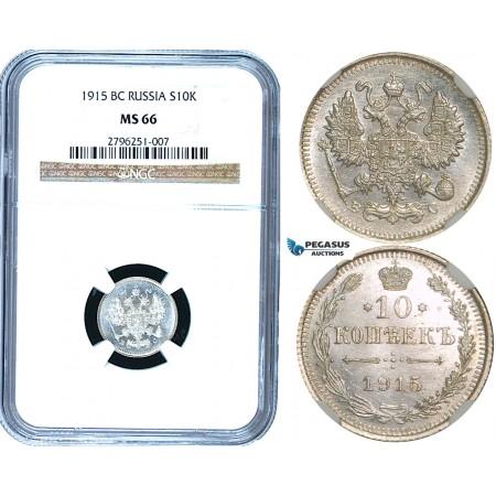 Y13, Russia, Nicholas II, 10 Kopeks 1915 СПБ-BC, St. Petersburg, Silver, NGC MS66