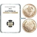 Y28, Ottoman Empire, Egypt, Abdül Hamid II, Qirsh, AH1293/10 W, Berlin, Silver, NGC MS65 (Pop 1/1, Finest)