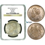 Y36, Romania, Carol I, 5 Lei 1881-B, Bucharest, Silver, NGC AU58 (As Prince)