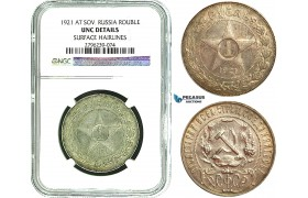 Y38, Soviet Union (RSFSR) Rouble 1921, Leningrad, Silver, NGC UNC