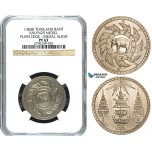 Y45, Thailand, Rama V, Pattern Baht ND (1868) Nickel, NGC PF63 (Pop 1/1, Finest and single graded!) Double thick planchet, possibly a Piefort! Extremely rare!