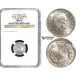 Y65, Serbia, Petar I, 50 Para 1915, Paris, Silver, KM-24.3, NGC MS64