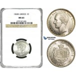 Z02, Greece, George I, Drachm 1868-A, Paris, Silver, NGC MS63 (looks much better)