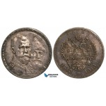 Z45, Russia, Nicholas II, Rouble 1913 (Romanov) Silver, AU-UNC with Drak Toning (High Relief)