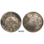 Z72, China, Sinkiang, 5 miscals ND (c. 1906) Kashgar, Silver (18.91g) Y25 stains, VF
