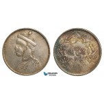 Z74, China, Tibet,  Rupee ND (c 1903-05) Silver (11.41g) Y3.2, Toned XF