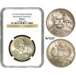ZA23, Russia, Nicholas II, Rouble 1913 (Romanov) Silver, NGC MS63 (High Relief)