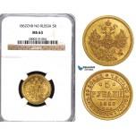 ZA54, Russia, Alexander II, 5 Roubles 1862 СПБ-ПФ, St. Petersburg, Gold, NGC MS63